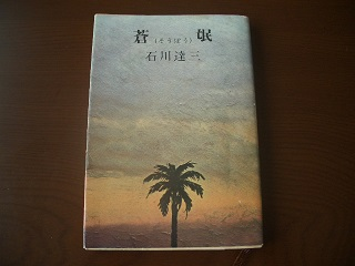 f:id:hanakobe:20160427161026j:plain