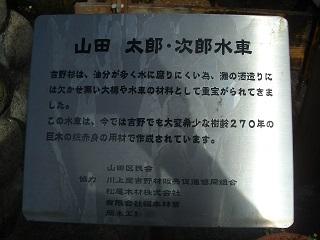 f:id:hanakobe:20160510120315j:plain
