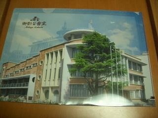 f:id:hanakobe:20170412220149j:plain