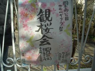 f:id:hanakobe:20170416233202j:plain