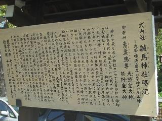 f:id:hanakobe:20170427094732j:plain