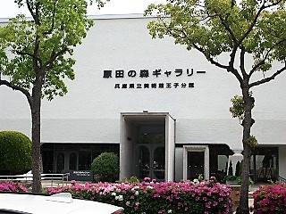 f:id:hanakobe:20170505113102j:plain