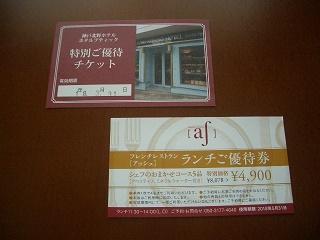 f:id:hanakobe:20180315171204j:plain