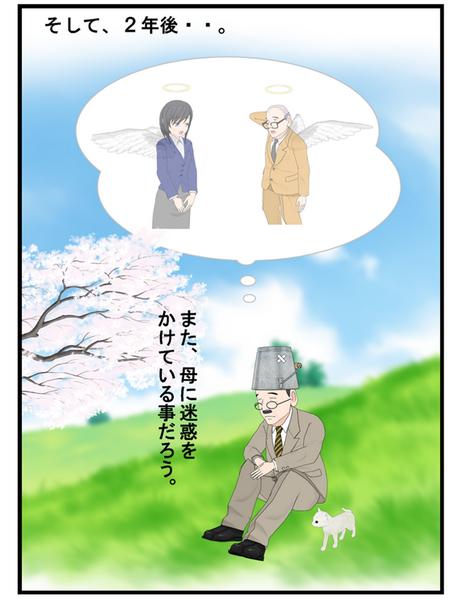 f:id:hanakoganei:20160411120618p:image