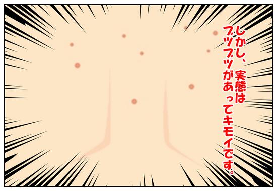 f:id:hanakoganei:20160416181135p:image
