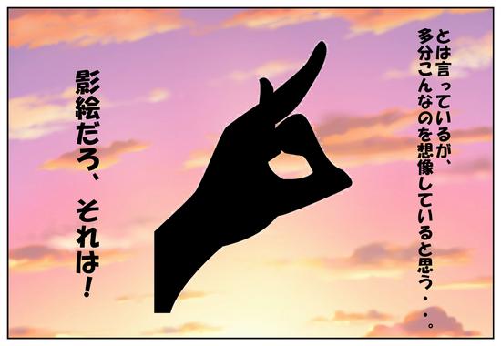 f:id:hanakoganei:20160416213729p:image