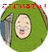 f:id:hanakoganei:20160419224908p:image
