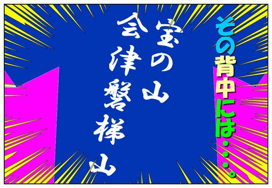 f:id:hanakoganei:20160423122255p:image