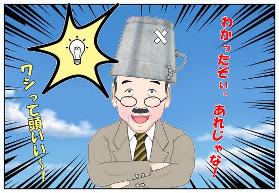 f:id:hanakoganei:20160423225624p:image