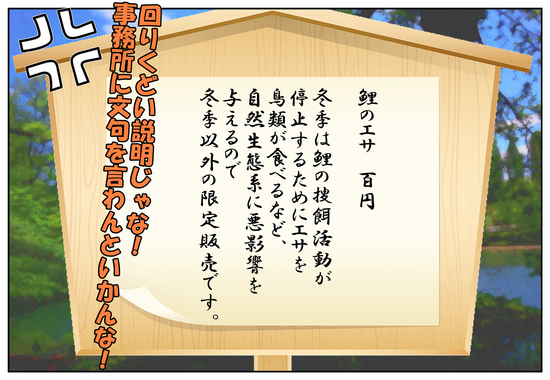 f:id:hanakoganei:20160501154052p:image