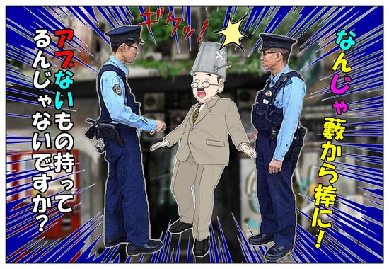 f:id:hanakoganei:20160503221143p:image