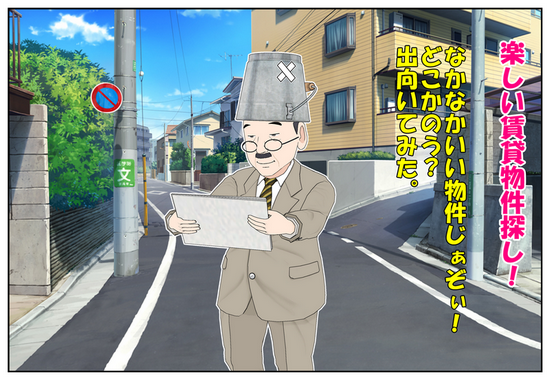 f:id:hanakoganei:20160515130834p:image