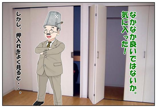 f:id:hanakoganei:20160522112930p:plain