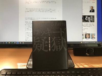 https://cdn-ak.f.st-hatena.com/images/fotolife/h/hanakokisya0701/20210725/20210725083832.jpg