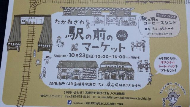 f:id:hanakosaan:20161020021020j:image