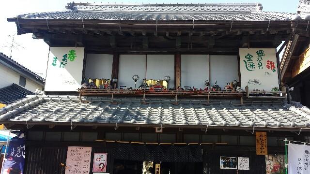 f:id:hanakosaan:20170218005127j:image