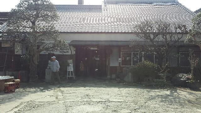 f:id:hanakosaan:20170218010936j:image