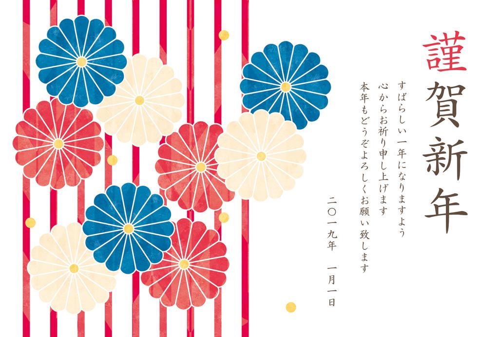 f:id:hanakoubou-nana:20190101070025j:plain