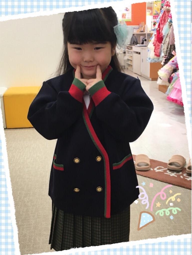 f:id:hanakoubou-nana:20190314230122j:image