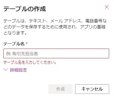 f:id:hanakuso365:20210328193909p:plain