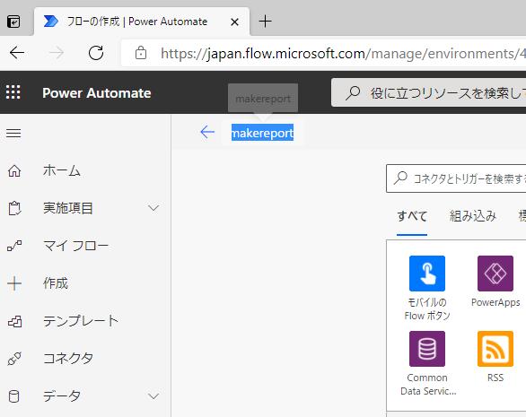f:id:hanakuso365:20210328200344p:plain