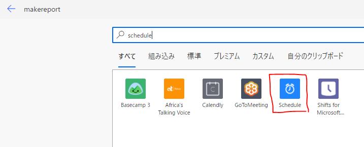 f:id:hanakuso365:20210328200448p:plain