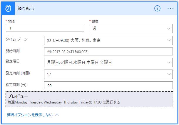 f:id:hanakuso365:20210328200846p:plain
