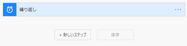 f:id:hanakuso365:20210328201026p:plain