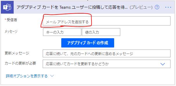 f:id:hanakuso365:20210328201240p:plain