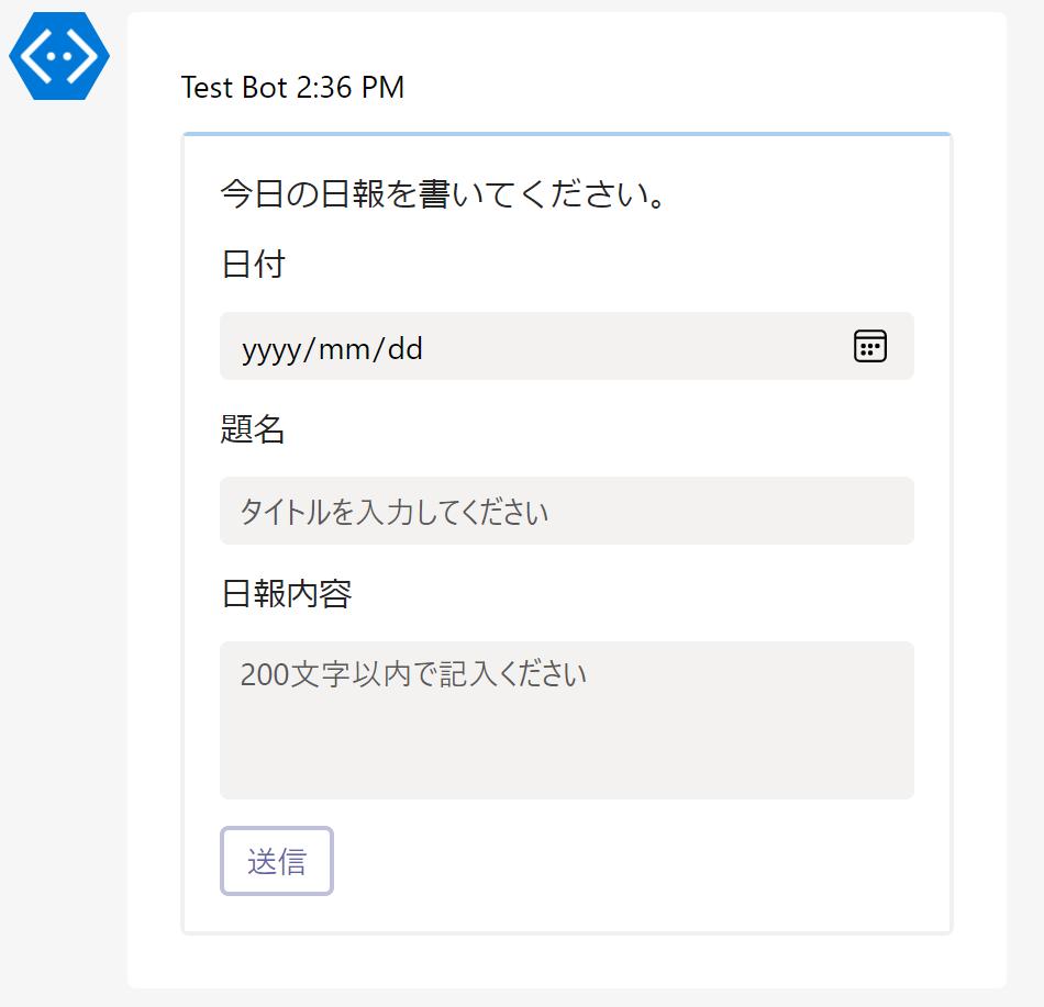 f:id:hanakuso365:20210328202014p:plain