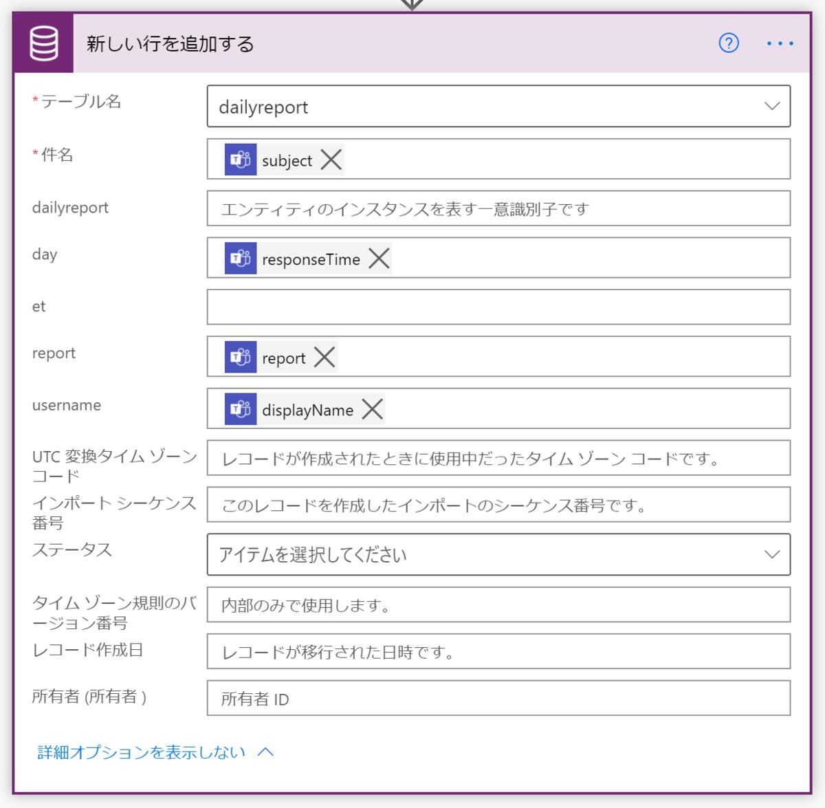 f:id:hanakuso365:20210328202216p:plain