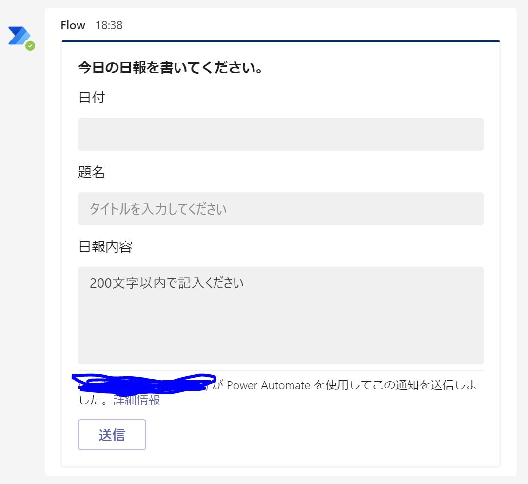 f:id:hanakuso365:20210328202314p:plain