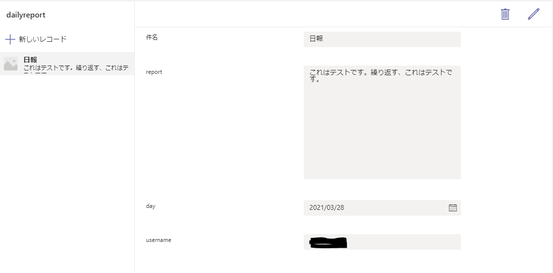 f:id:hanakuso365:20210328203023p:plain