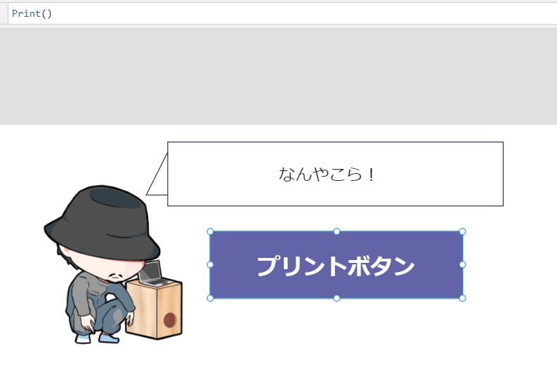 f:id:hanakuso365:20210409190343p:plain