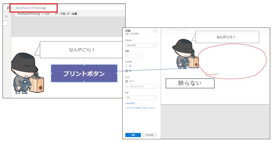 f:id:hanakuso365:20210409193635p:plain