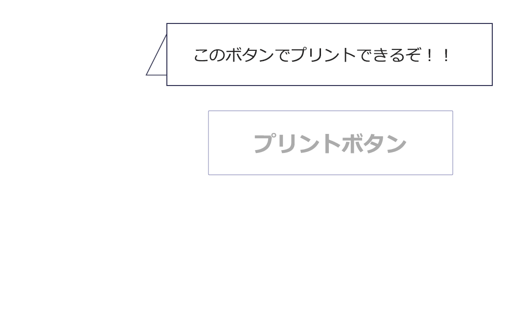 f:id:hanakuso365:20210410172311p:plain