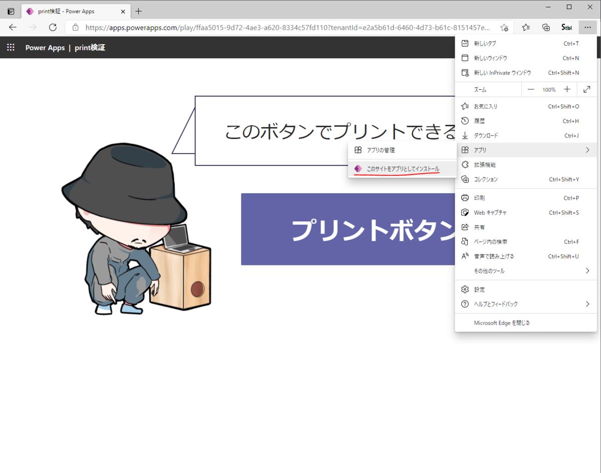 f:id:hanakuso365:20210410174309p:plain