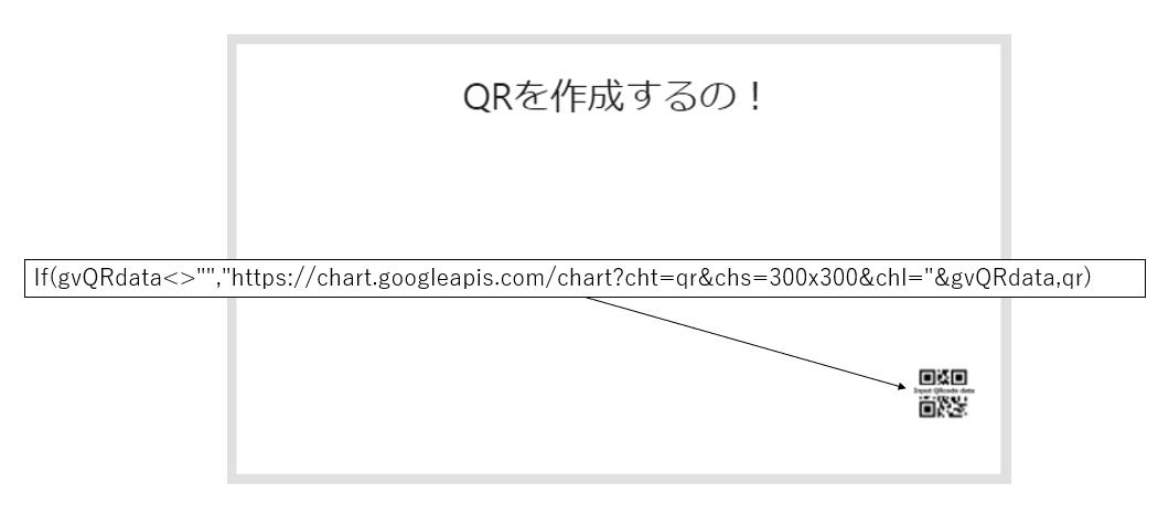f:id:hanakuso365:20210410193550p:plain