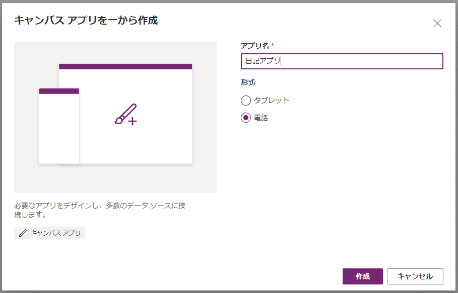 f:id:hanakuso365:20210903120718p:plain