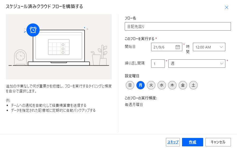 f:id:hanakuso365:20210903131720p:plain