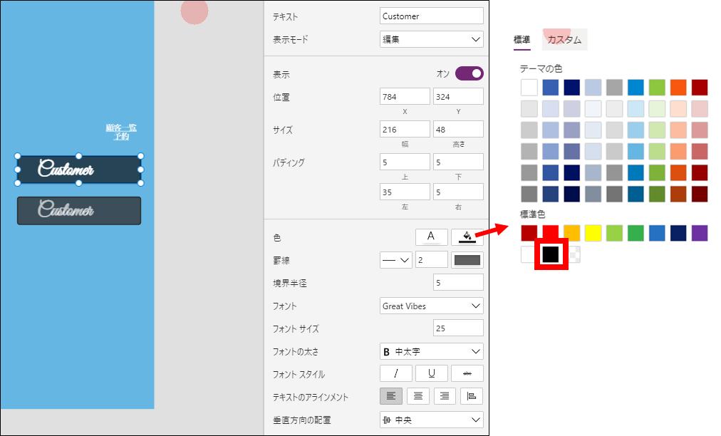 f:id:hanakuso365:20210904014012p:plain