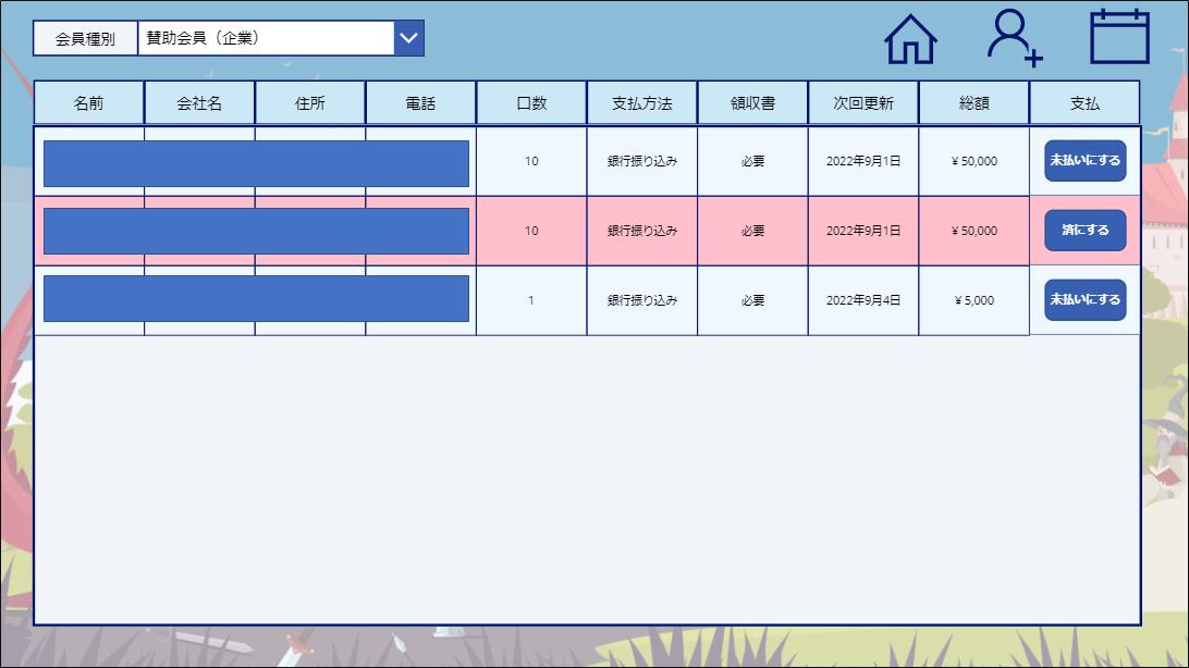 f:id:hanakuso365:20210905101713p:plain