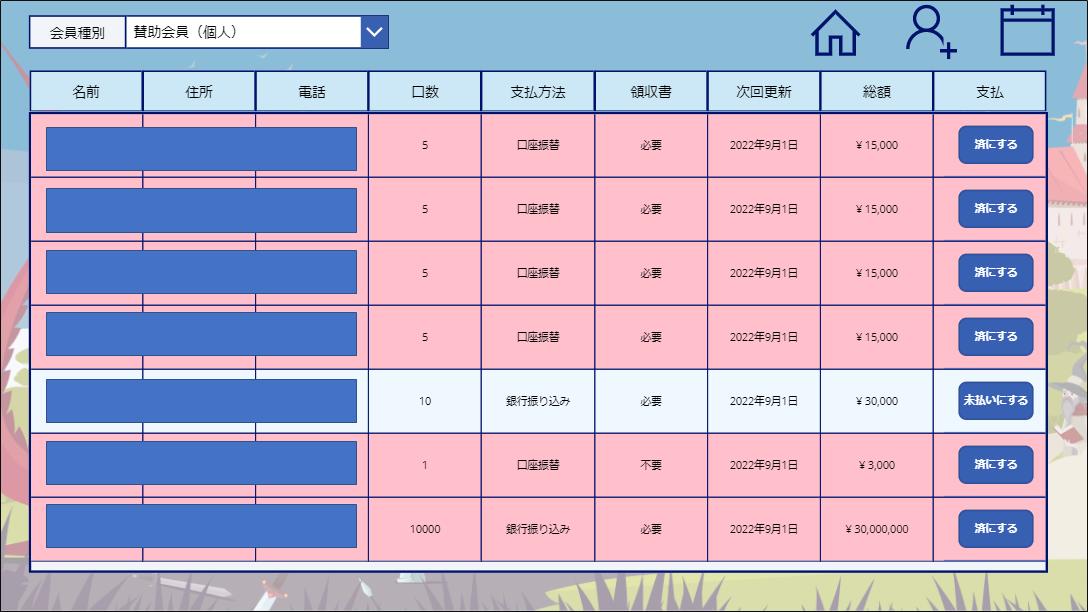f:id:hanakuso365:20210905101918p:plain