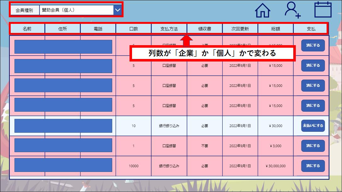 f:id:hanakuso365:20210905145442p:plain