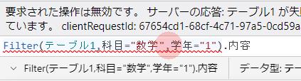 f:id:hanakuso365:20210908202741p:plain