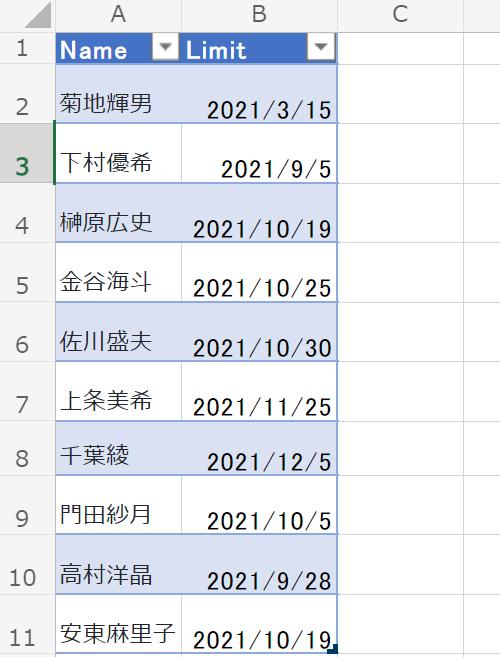 f:id:hanakuso365:20210908211203p:plain