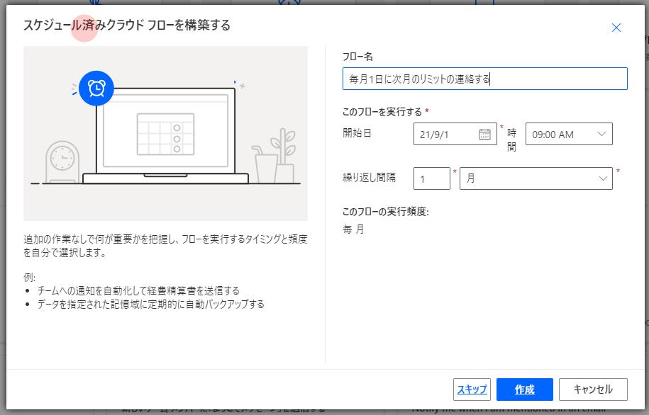 f:id:hanakuso365:20210908211639p:plain