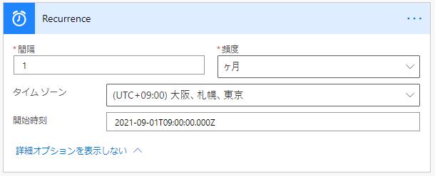 f:id:hanakuso365:20210908212030p:plain