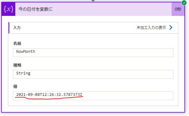 f:id:hanakuso365:20210908212720p:plain