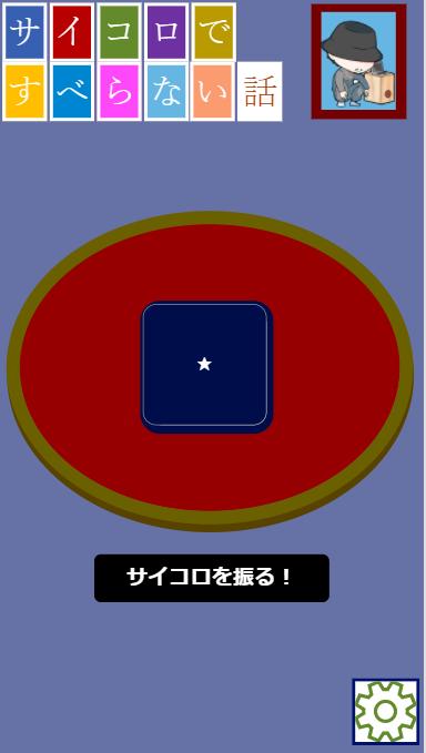 f:id:hanakuso365:20210910061729p:plain